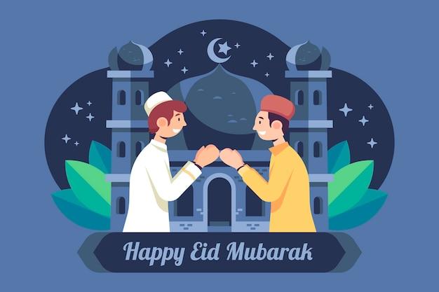 Design piatto eid mubarak con uomini che pregano Vettore gratuito
