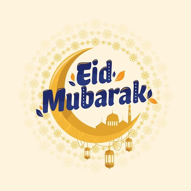 Design piatto eid mubarak moon Vettore gratuito