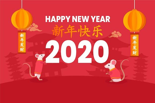 Design piatto per l'evento del capodanno cinese Vettore gratuito