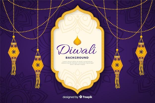 Disegnato a mano del fondo di diwali Vettore gratuito