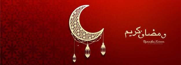 Disegno del modello colorato banner ramadan kareem Vettore gratuito