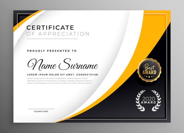 Disegno del premio diploma modello di certificato professionale Vettore gratuito