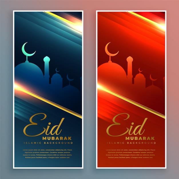 Disegno di bandiere splendide di eid mubarak Vettore gratuito