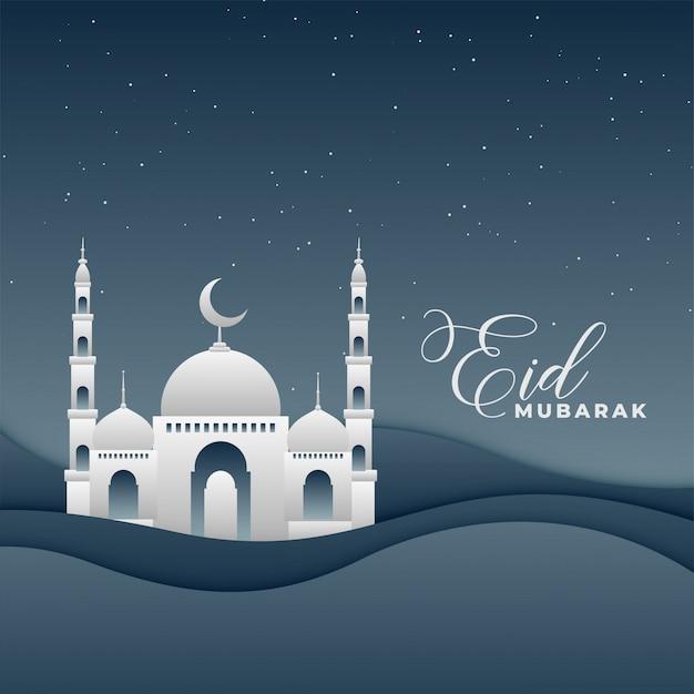Disegno di festival di eid di paesaggio notturno della moschea 3d Vettore gratuito