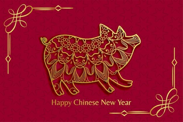 Disegno di maiale ornamentale per felice anno nuovo cinese Vettore gratuito