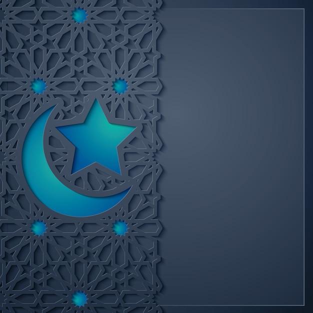 Disegno islamico della priorità bassa della bandiera di saluto Vettore Premium