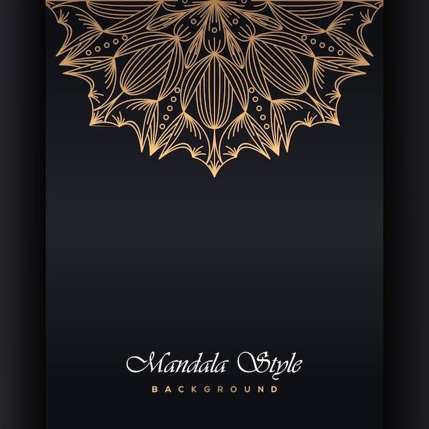 Disegno ornamentale mandala lucury Vettore Premium