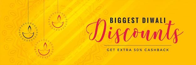 Diwali sconto banner design giallo Vettore gratuito