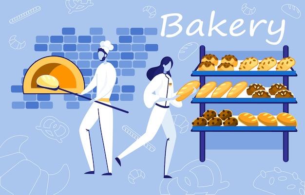 Donna che porta il pane in vetrina, chef baking. Vettore Premium