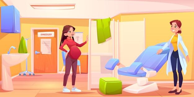Donna incinta nel controllo dell'ufficio del medico di ginecologia Vettore gratuito