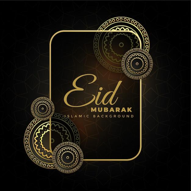 Dorato decorativo eid mubarak scuro Vettore gratuito