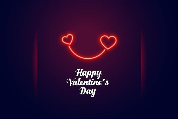 Due cuori al neon che collegano insieme la carta di san valentino Vettore gratuito