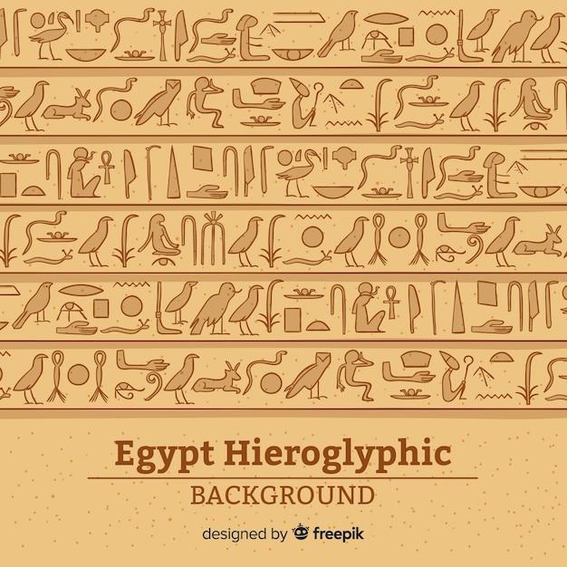 Egitto sfondo geroglifico Vettore gratuito