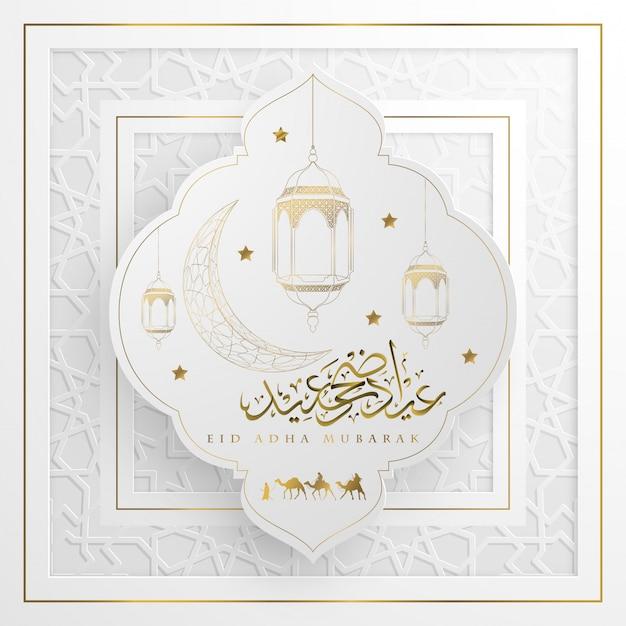 Eid adha mubarak che saluta con oro a mezzaluna e splendente Vettore Premium