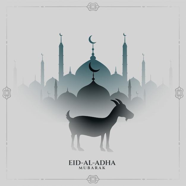 Eid al adha festival tradizionale sfondo Vettore gratuito