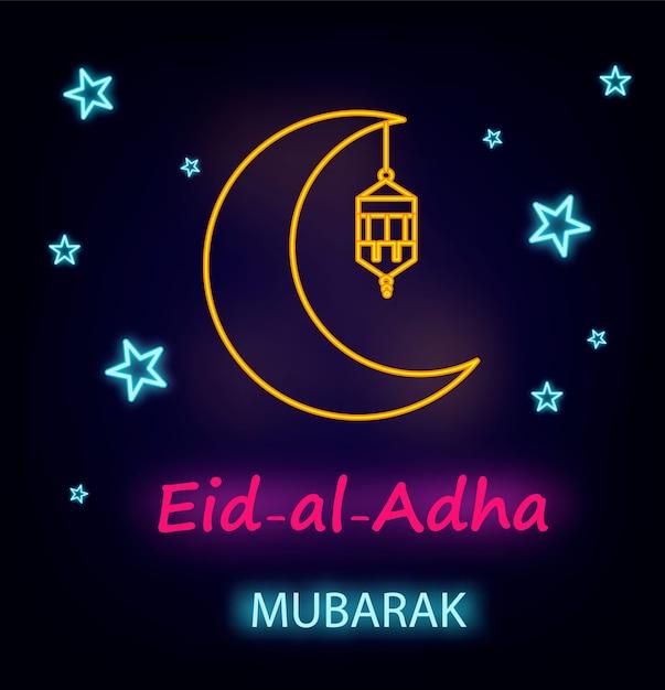 Eid al-adha. lanterna, luna e stelle, effetto neon Vettore Premium