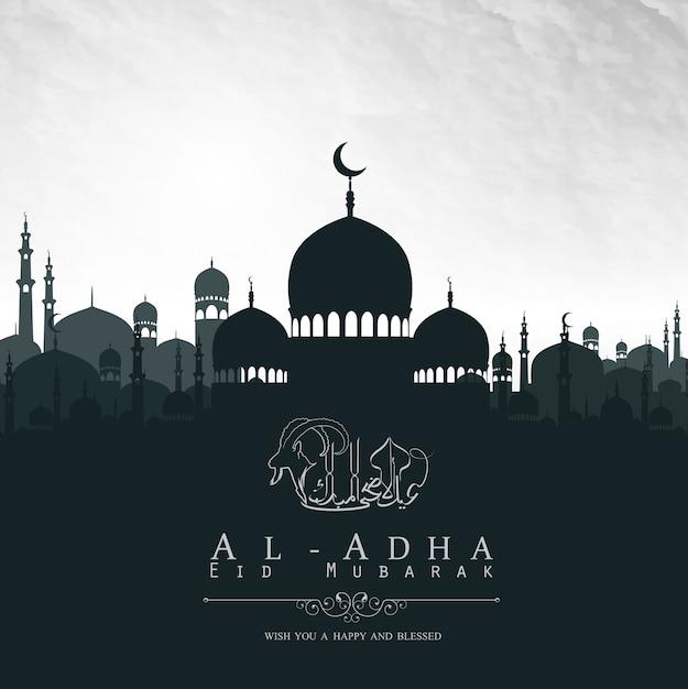 Eid al adha mubarak design di sfondo con la moschea Vettore Premium