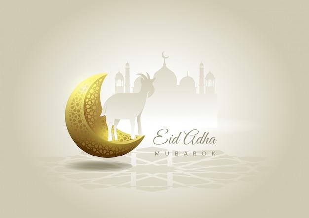 Eid al adha mubarak la celebrazione del background del festival della comunità musulmana Vettore Premium