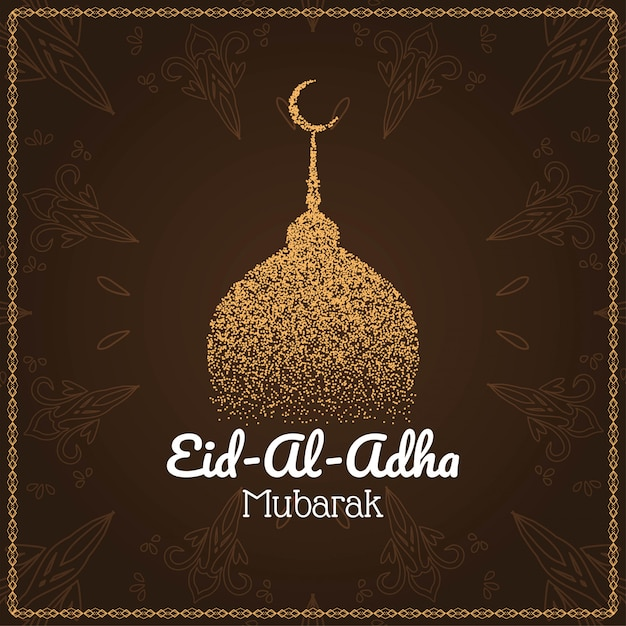 Eid al adha mubarak sfondo islamico Vettore gratuito