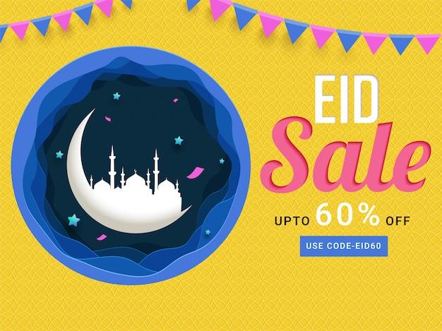Eid al-fitr vendita banner modello offerta di sconto. eid mubarak Vettore Premium