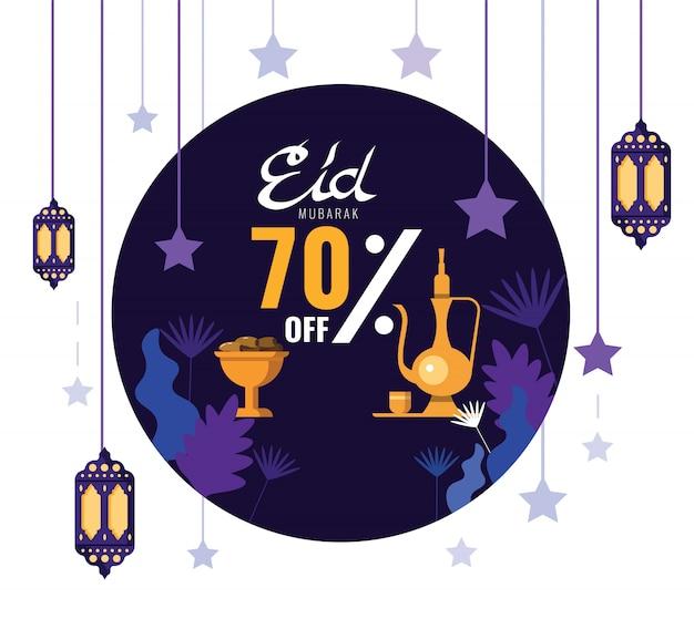 Eid banner di vendita. dolce e tè con lanterne appese e stelle. Vettore Premium