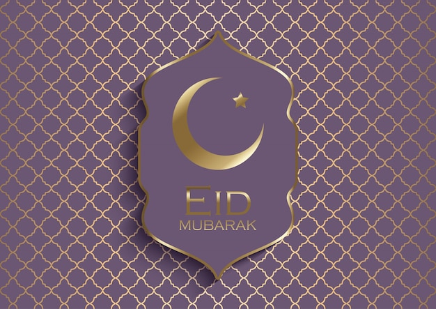 Eid decorativo mubarak Vettore gratuito
