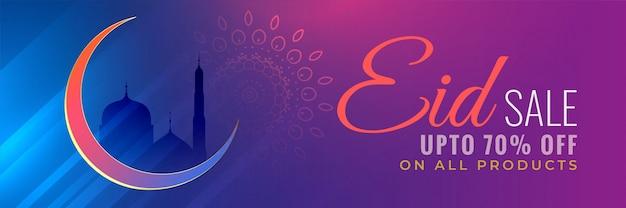 Eid design colorato di vendita di mubarak Vettore gratuito