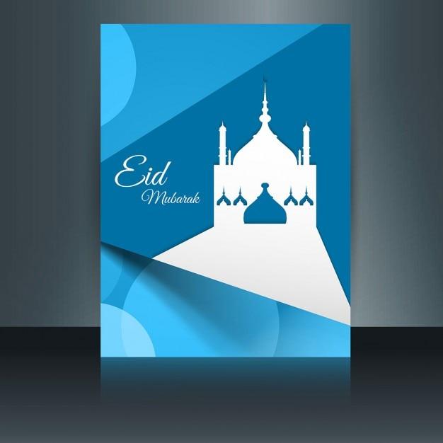 Eid muabrak volantino Vettore gratuito
