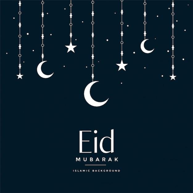Eid mubarak appende la luna e le stelle che salutano Vettore gratuito