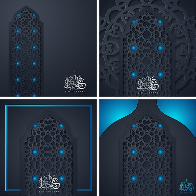 Eid mubarak bellissimi set di bandiere Vettore Premium