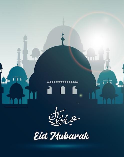 Eid mubarak biglietto di auguri con la moschea Vettore Premium