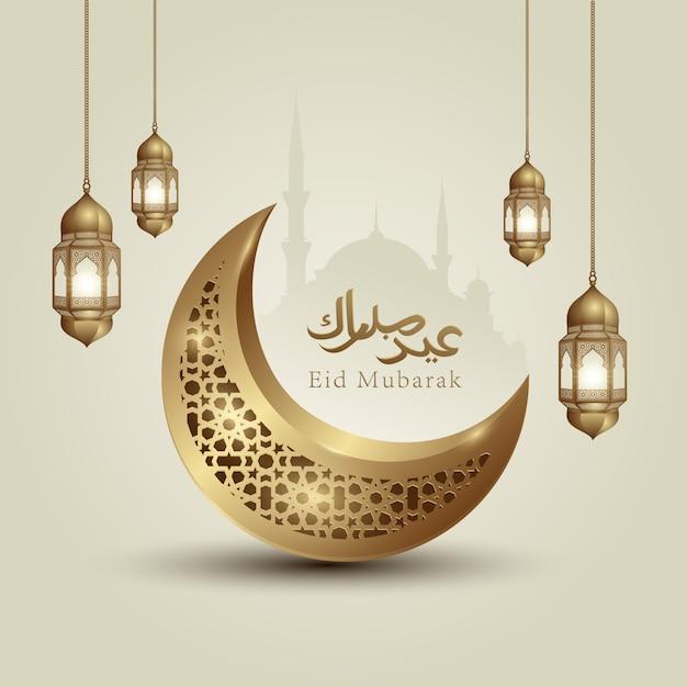 Eid mubarak calligrafia islamica con luna dorata e lanterna Vettore Premium