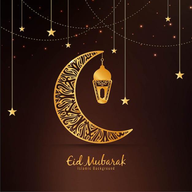 Eid mubarak decorativo disegno di sfondo religioso Vettore gratuito