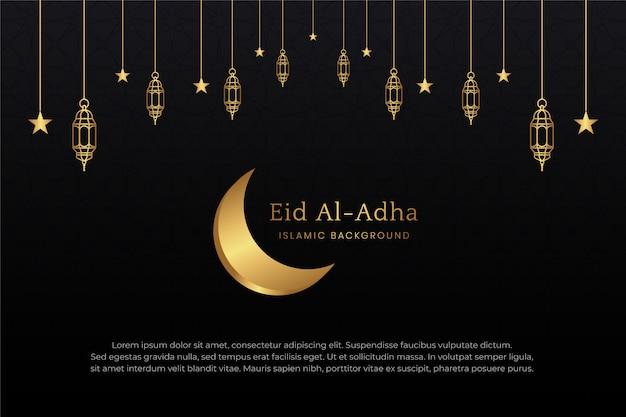 Eid mubarak islamico arabo elegante sfondo con ornamenti dorati decorativi cornice bordo lanterne Vettore Premium