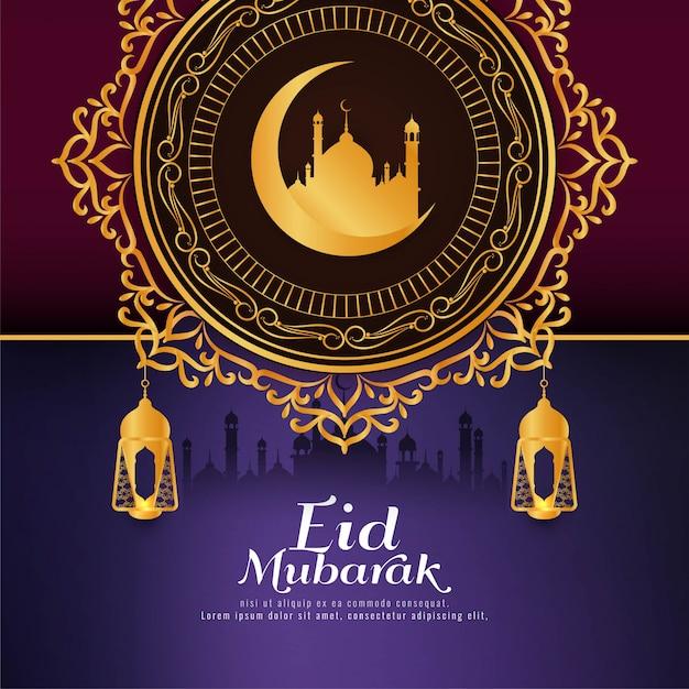 Eid mubarak religiosa saluto design di sfondo Vettore gratuito