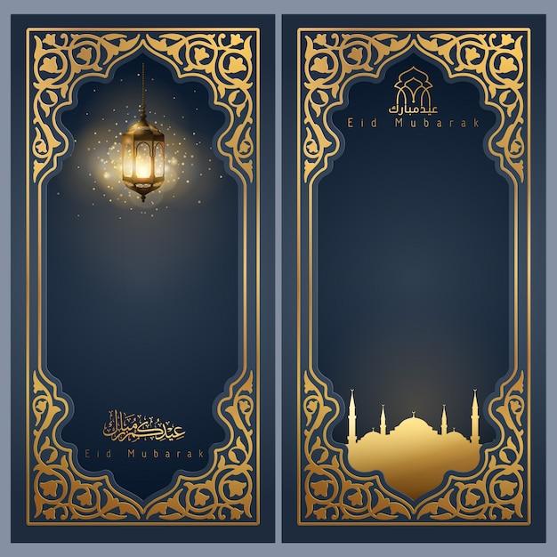 Eid mubarak saluta lo striscione Vettore Premium