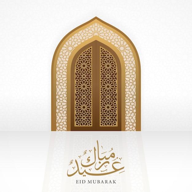 Eid mubarak sfondo islamico con porta arabo realistico Vettore Premium