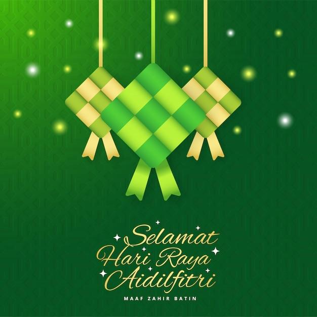 Eid mubarak, striscione di auguri di selamat hari raya aidilfitri con ketupat Vettore Premium