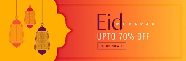 Eid mubarak vendita bandiera arancione Vettore gratuito