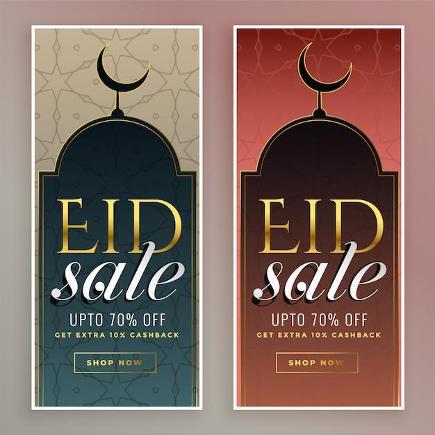 Eid mubarak vendita banner design Vettore gratuito