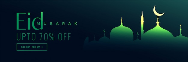 Eid mubarak vendita e offerta banner design Vettore gratuito
