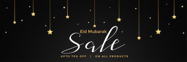 Eid mubarak vendita modello di banner design scuro Vettore gratuito