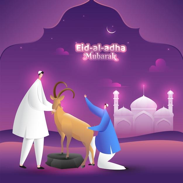 Elegante calligrafia di eid-al-adha con uomo e capra di fronte alla moschea Vettore Premium