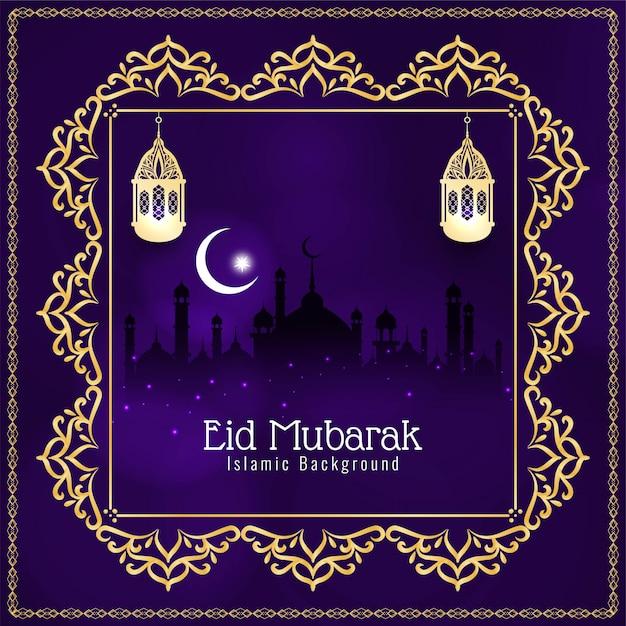 Elegante eid mubarak sfondo vettoriale islamico Vettore gratuito