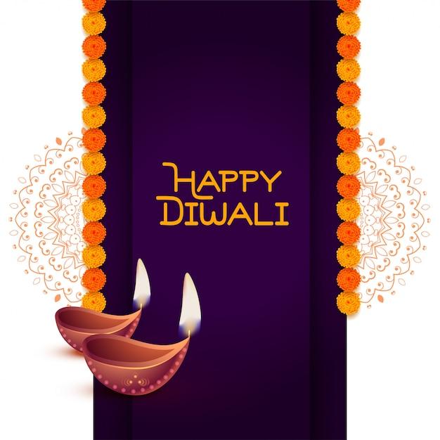 Elegante felice diwali diya saluto sfondo Vettore gratuito