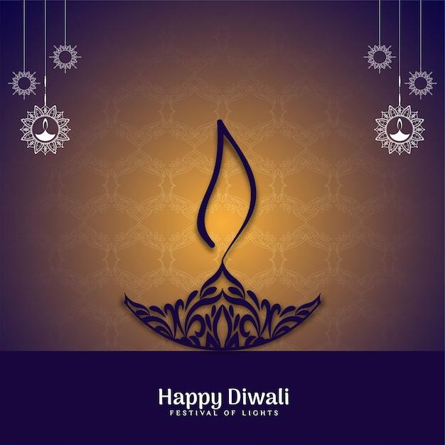 Elegante festival indiano happy diwali Vettore gratuito