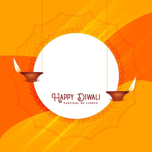 Elegante modello di design di saluto festival di diwali Vettore gratuito