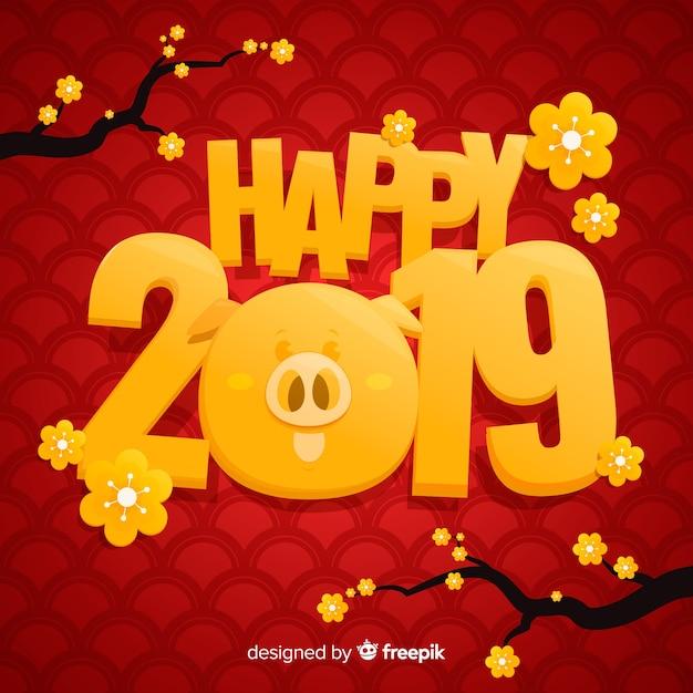 Elegante sfondo cinese di nuovo anno Vettore gratuito