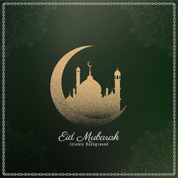Elegante sfondo di design islamico di eid mubarak Vettore gratuito