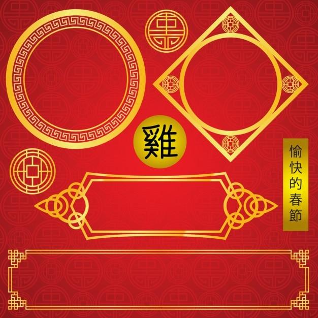 Elementi decorativi cinesi Vettore gratuito